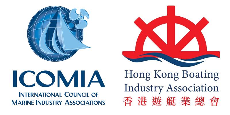 A Hong Kong ICOMIA e Hong Kong BIA unite per lo sviluppo